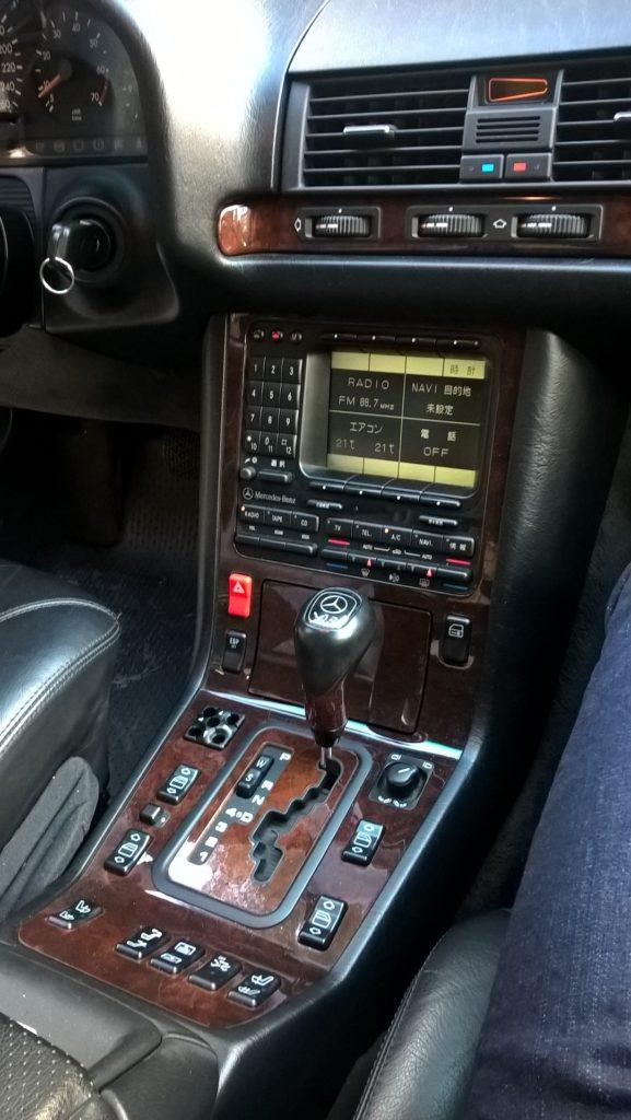 Interior Console Mercedes Benz W140 S600